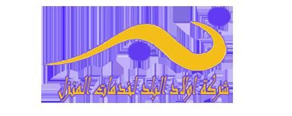 شركة ولاد البلد خدمات منزلية 0559164017